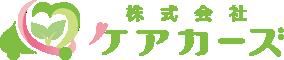 富山の介護福祉車両専門店ケアカーズ